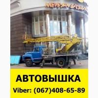 Аренда + Услуги Автовышки 2019 | Киев | Низкие ЦЕНЫ