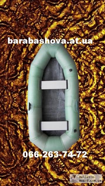 резиновую лодку купить в харькове