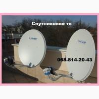 Супутникова антена Тернопіль