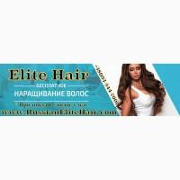 Наращивание волос в Киеве Акция!Наращивание бесплатно
