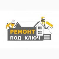 Услуги Прораба Днепре и области