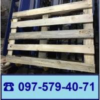 Поддон. Облегченный поддон. Купить поддон деревянный 1200х800 Киев
