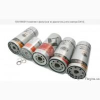 5001866519 комплект фильтров на двигатель рено магнум DXI12, премиум
