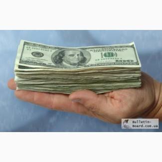 Без залоговый кредит для юридических лиц или руководителей бизнеса(ФОП)