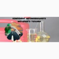 Омпа; кмпа; Изобутиловый спирт(изобутанол)