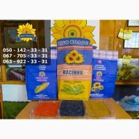 Насіння від виробника: соняшник, кукурудза, пшениця