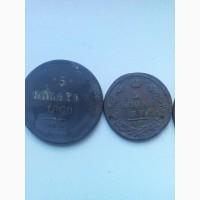 Монеты царской России, СССР, Украины