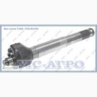 Вал сошки рулевого механизма Т-25А (Т30.40.016) ВМТЗ