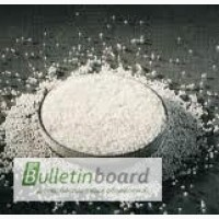 Продам карбамид (минеральные удобрения).Возможен экспорт