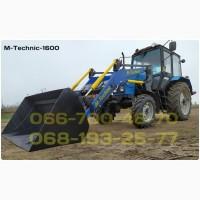 Быстросъёмный фронтальный погрузчик M-Technic1600 на трактора МТЗ, ЮМЗ, Т-40