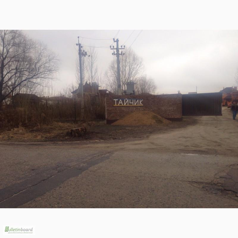 Фото 3. Продам земельные участки в Процевском с/с. Цена 3000 $/уч
