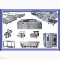 Оборудование б/у c гарантией для кафе, баров, ресторанов, HoReCa