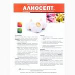Алиосепт (Aliosept) - премикс для поросят в период отьема (JHJ, Польша)