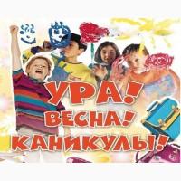ФРИСТАЙЛ» - детский лагерь тивного отдыха в Карпатах с программой на весененние каникулы