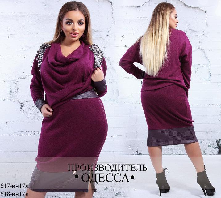 97d34abad2f5 Купить ЭЛЕГАНТНАЯ женская одежда оптом и в розницу, Одесса, Одежда ...