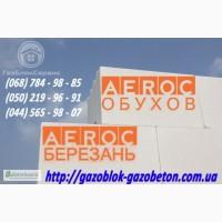 Специальное предложение на газобетонные блоки, газоблок, газобетон AEROC Econom Plus