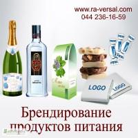 Сувенирный шоколад, Шампанское с логотипом, брендированный чай, кофе