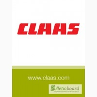 Ремонт гидростатики CLAAS, Ремонт гидростатики Клаас