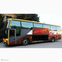 Аренда, заказ автобуса микроавтобуса Киев для деловых поездок, бизнес-туров, экскурсий, туров