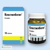 Продам Клостилбегит таблетки 50мг 10шт, Эгис Венгрия
