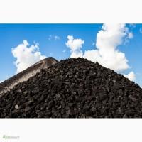 Цена, купить уголь, опт
