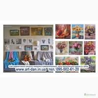 Уроки рисунка и живописи в г. Днепре (Днепропетровск)