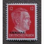 Deutsches Reich. Ukraine. 12 pf. 1941г. SC 8 тип A7. MNH. XF. Лот 2