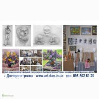 Изостудия в городе Днепропетровске проводит экспресс-курсы и индивидуальные занятия