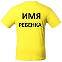 Футболка детская не дорого в Украине.Детские футболки на физкультуру