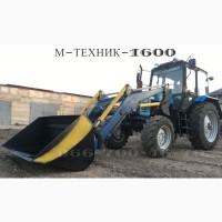 Погрузчик фронтальный M-Technik1600 (МТЗ, ЮМЗ, Т-40)