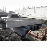 Продам бетонные перемычки усиленные
