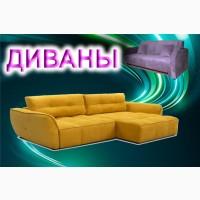 Каталог раскладных диванов в Киеве, оптовые цены