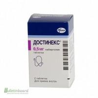 Продам Достинекс таблетки 0, 5мг 2шт, Pfizer Италия