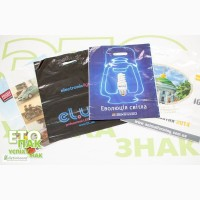 Печать логотипа на полиэтиленовой продукции, пакеты, упаковка, скотч
