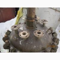 Химический реактор 630л; 250л; 400л нерж