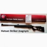 Продам пневматические винтовки Hatsan, Ekol магнум класа