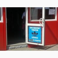 Замена петель в пластиковых и алюминиевых (С94) дверях, замена и установка замков в двери