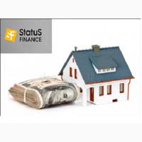 Кредитование под залог недвижимости 18% годовых Киев