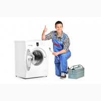 Ремонт стиральных машин Киев