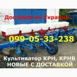Культиваторы прополочные КРН-4.2, КРНВ-4.2, КРН-5.6, КРНВ-5.6