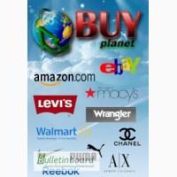 Доставка интернет покупок из магазинов США