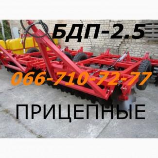 ПРИЦЕПНАЯ ДИСКОВАЯ БОРОНА БДП-2.5 модель 2018 года Terminator-2, 5