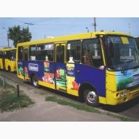 Реклама в/на городском транспорте, реклама в маршрутках