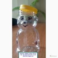 Баночка пластиковая Мишка Найдете дешевле- мы снизим цену
