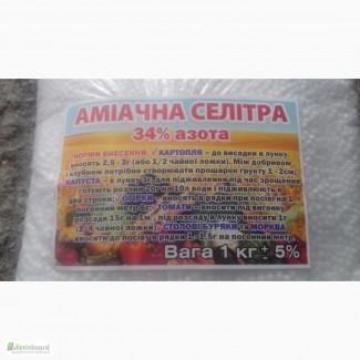 Азотное удобрение Селитра аммиачная