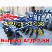 Борона АГД 4, 5Н агд-2, 1 АГД-2, 5Н АГД-2, 5 бороны