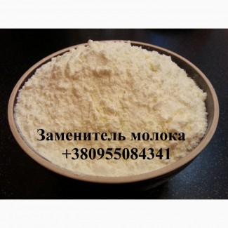 ЗЦМ (Заменитель цельного молока)