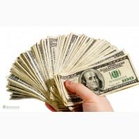 Кредит без справки о доходах и поручителей за 1 день