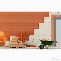 Утепление стен пенопластом и не только Кривой Рог