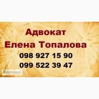 Адвокат в Подольском суде г. Киева